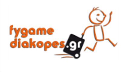 Fygame Diakopes Logo